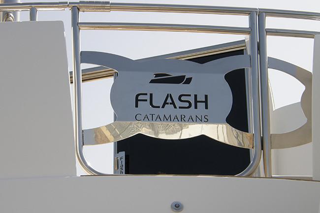Flash Cat interior